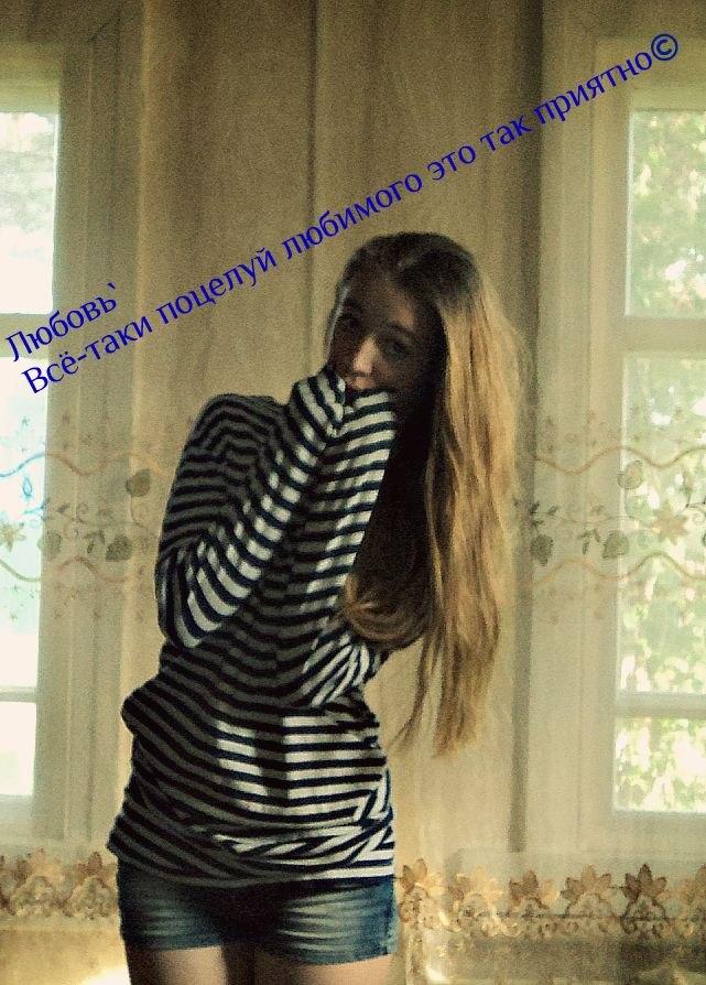 Лера Грачёва, Зея - фото №4
