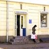 Магазин швейного оборудования Magazin-S92