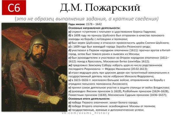 Исторический портрет с6 князя