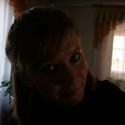 Алёна Истомина, 23 декабря 1995, Хилок, id180012835