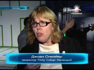 В Москву выставку «Игра: взгляд в будущее» привезла «Science Gallery» из Ирландии / ПРОСВЕЩЕНИЕ тв