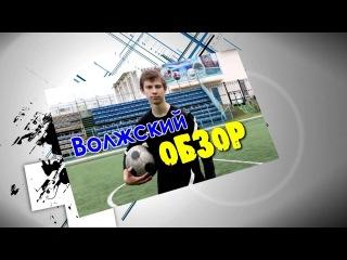 Пресс-конференция Волга(Ульяновск) 1-0 КамАЗ(Набережные Челны)