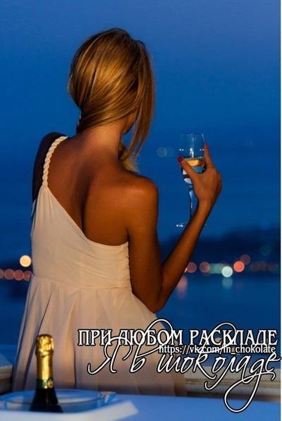 Маянечка Михайлова, 4 июня , Санкт-Петербург, id195721041
