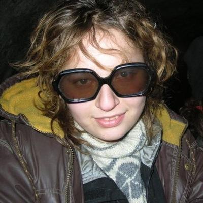 Диана Губенко, 29 ноября , Киев, id19139170