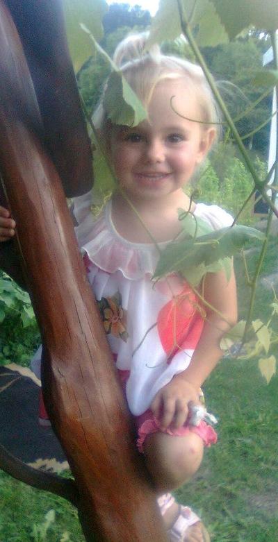 Vanessa Migali, 8 ноября , Симферополь, id137569463