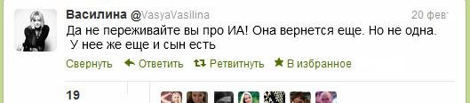 Фанаты в гневе – Василина Михайловская сообщила, что Ирина Александровна вернется на Дом 2
