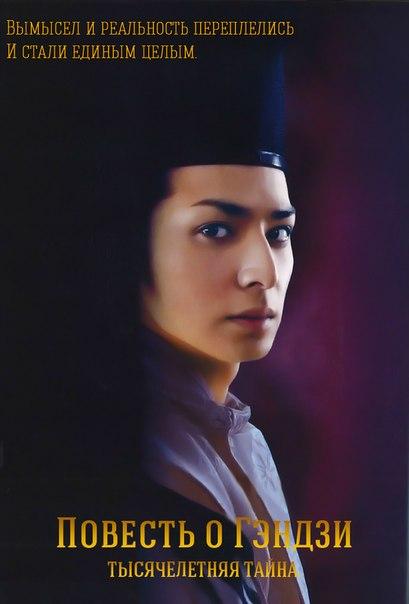 Азиатские фильмы смотреть онлайн