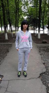 Ирина Кусраева, 22 апреля 1977, Владикавказ, id162591750