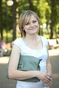 Наталья Зяпарова, 19 марта 1988, Ижевск, id189354767