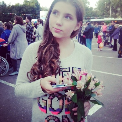 Катя Третьякова, 18 октября 1999, Алексин, id173823829