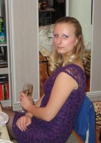 Мария Фирсова, 29 мая , Новосибирск, id9861476