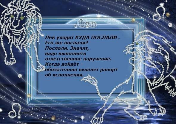 Подбрка фотографий по Вашему запросу!: photo.fantastic-pictures.ru/Картинки+со+знаком...