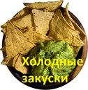 vk.com/album-4068963_179770663