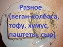 vk.com/album-4068963_179770633