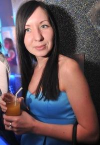 Юлия Будилова, 23 октября , Пермь, id54350311