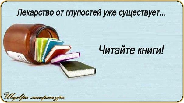 http://cs308731.userapi.com/v308731400/17f9/ToonehUNN0g.jpg