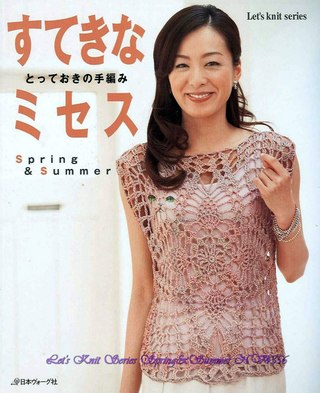 Вязание по японским журналам в контакте