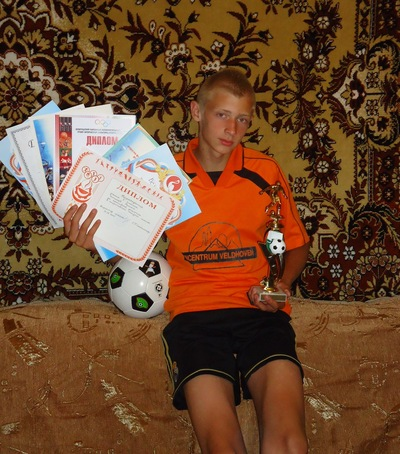 Ромик Оспищев, 21 октября 1995, Москва, id196555148