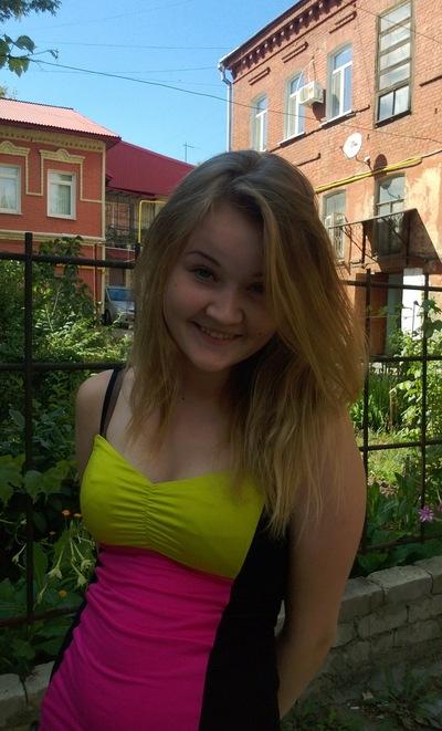 Виолетта Павлова, 26 августа 1994, Самара, id43560245
