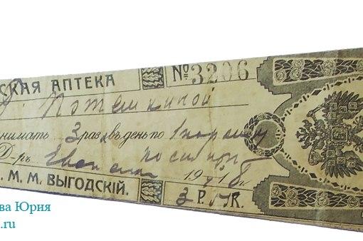 Аптеки в Клинцах: адреса, телефоны, режимы работы