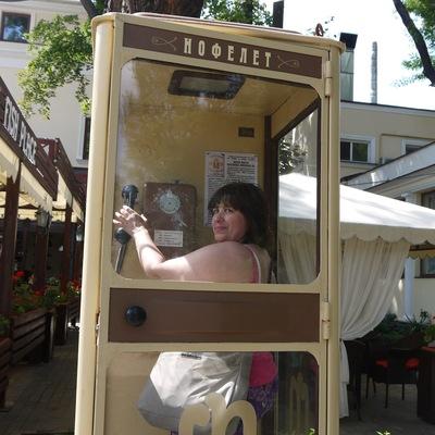 Наталья Пастернак, 31 августа 1993, Архангельск, id88029712