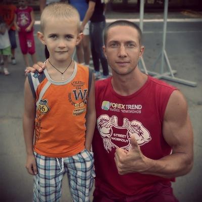 Андрей Третяк, 12 декабря , Пятихатки, id216032716