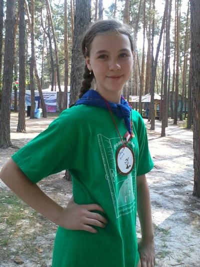 Софья Сучкова, 18 мая , Улан-Удэ, id121424762
