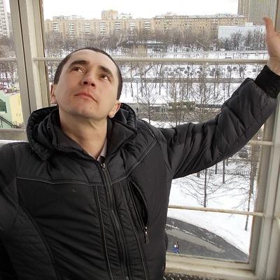 Дмитрий Никитин, 2 ноября 1980, Ижевск, id142085449