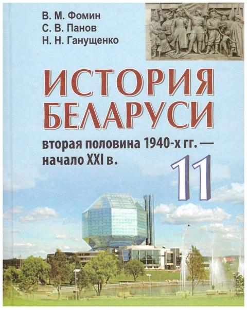 Учебник обществоведение