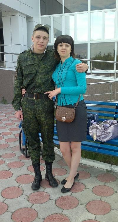Денис Давидов, 12 октября 1993, Белоярский, id35759721