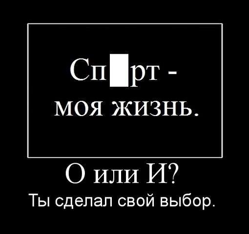 ты для вк: