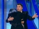 Юля Ахмедова, команда КВН 25-ая - Юлю бросил парень