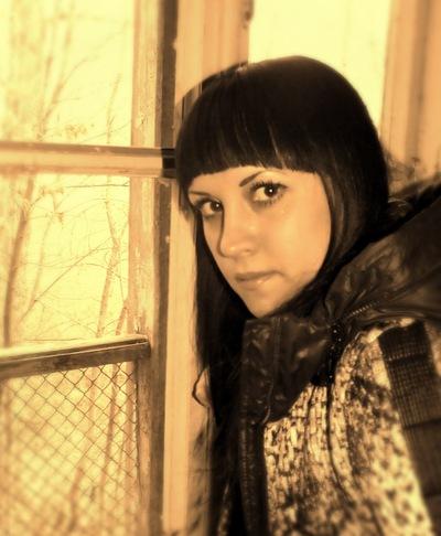 Анастасия Бубнова( рамзаева), 28 июня , Волгоград, id62975022