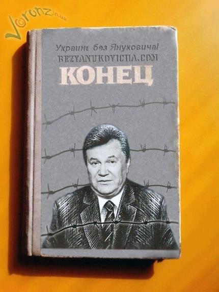 Если ПР перенесет выборы в Киеве, это откроет путь к переносу выборов президента, - Бригинец - Цензор.НЕТ 1091