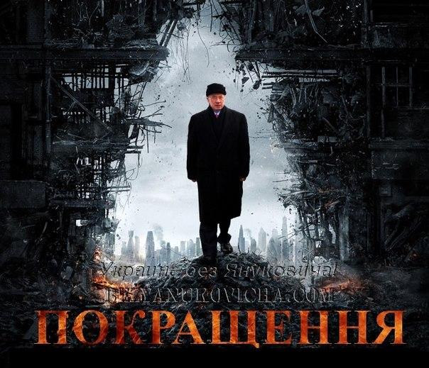 """Скоростной """"Хюндай"""" застрял на вокзале Донецка: людям не возвращали деньги - Цензор.НЕТ 1210"""