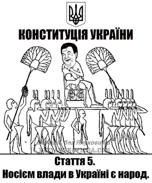 ПР: Мы не будем голосовать за проведение выборов в Киеве - Цензор.НЕТ 2602