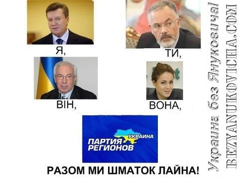 Яворивский зовет украинцев под Раду: Если проспите, то будет трагедия - Цензор.НЕТ 1165