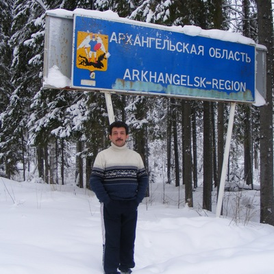 Михаил Шалякин, 8 января 1989, Петрозаводск, id62394593