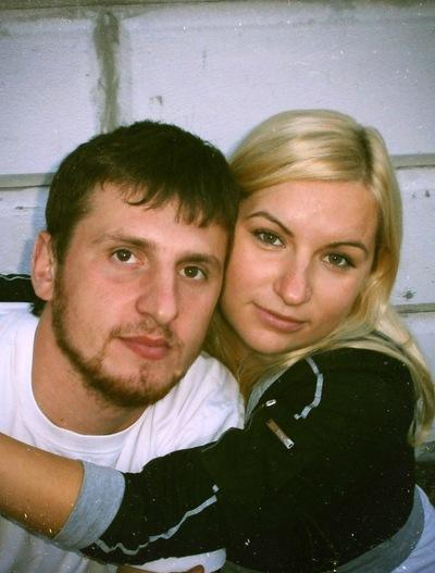 Таня Рощина, 22 ноября 1986, Санкт-Петербург, id665736