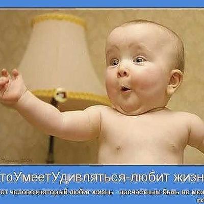 Виталий Тропников, 30 сентября , Усинск, id205334871