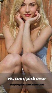 Девушки в трусиках Фото голых девушек в трусиках