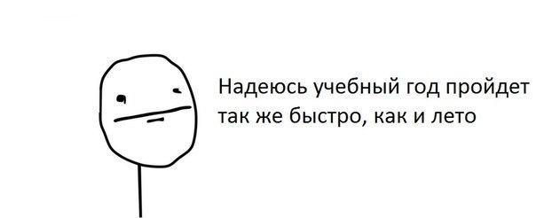 http://cs308819.userapi.com/v308819056/4e92/WCNngUxl-sc.jpg