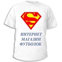Интернет Магазин Одежда С Надписью