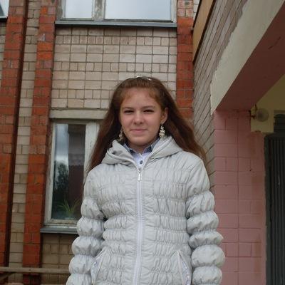 Ксения Шамшурина, 7 февраля 1998, id172460224