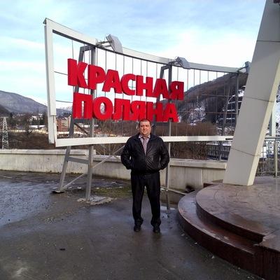 Владимир Сахаров, 15 ноября , Киев, id201609186