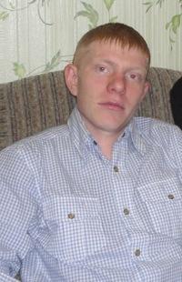 Никита Дайнеко, 24 марта 1994, Днепропетровск, id169084488