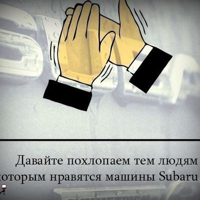 Александр Климанов, 27 января 1998, Москва, id192339497