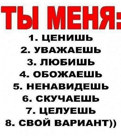 Люблю Тебя, Харьков, id207234527