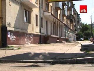 Юрія Михальчишина звинувачують, що його охорона побила громадських активістів