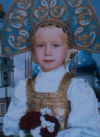 Евгений Каблучок, 2 мая 1996, Москва, id220785430